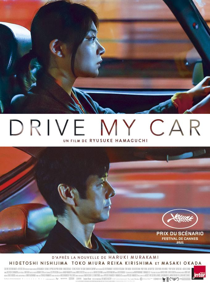 Affiche film drive my car